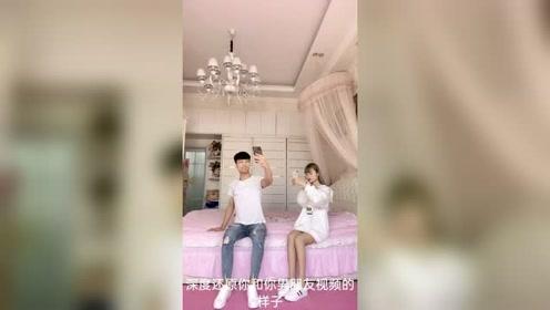 深度还原男女朋友开视频的样子,女生永远只露一半脸,有谁中招了?
