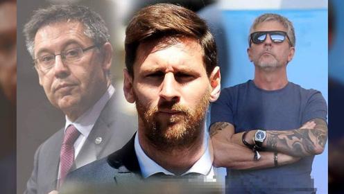 再忍1年换个自由身!巴萨+西甲合力逼梅西,球王输给资本赢了人心