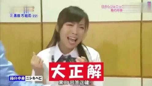 日本恶搞综艺:节目组太狠了,美女怎么也想不
