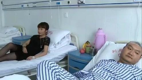 美女看上同病房的小伙,见小伙不理她直接踹,小伙反应真搞笑!