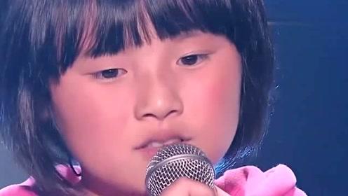 12岁女孩演唱《左手指月》一开口惊呆评委,这才是实力歌手