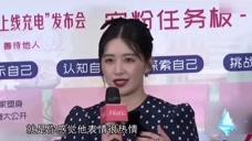 阚清子模仿朱一龙,赵露思看剧也会追CP,刘些宁的护法妙招!