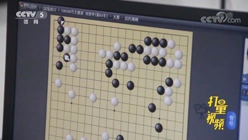 应氏杯八强产生,中国选手占据6个席位