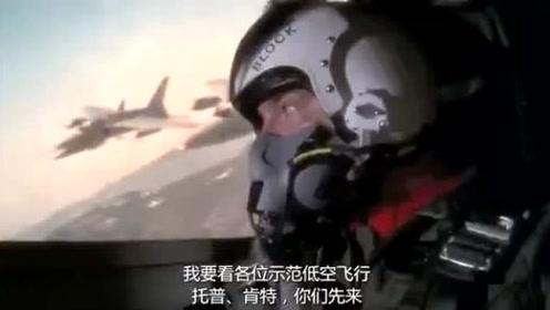 飞行员驾驶战机大秀飞行技术,低空飞过城市,和汽车比谁更快?