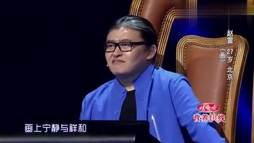 中国好歌曲:不愧是高手!赵雷首次上台,就获得刘欢赏识