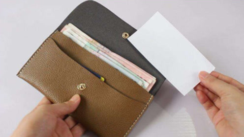 抓紧在钱包里面放一张纸,真的太重要了,一般人都不懂,告诫家人