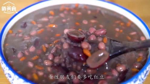 入秋后女性要多吃这碗粥,既有红豆又有红枣,营养健康超美味