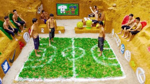 兄弟俩野外修建地下足球场,邀请兄弟来一场精彩足球赛,实在太会享受了