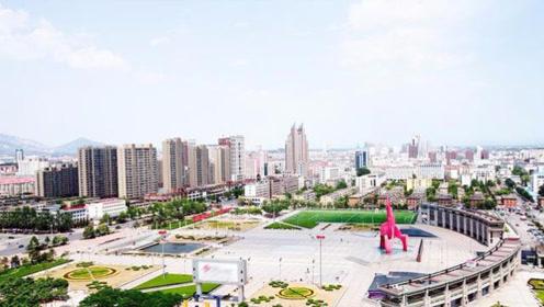 河北这座城市是全国有名的旅游城市,经济虽不发达,却拥有双机场