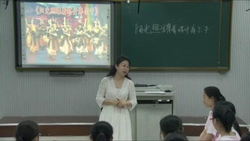 初中音乐完整省级优质气质教师公开课(二)