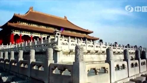 「中国城市视频介绍」中国—北京故宫旅游宣传片