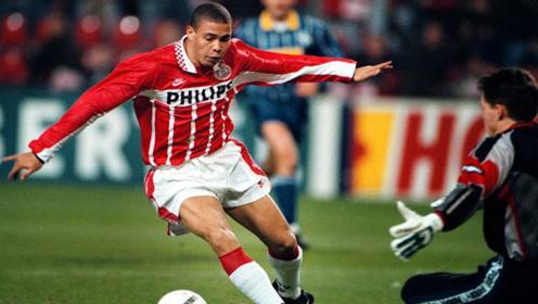 94年勒沃对PSV进球大战,罗纳尔多帽子戏法势不可挡,豪门之路从此开启