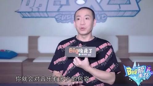 关晓彤想吃胖再减肥,杨颖感觉合作愉快,梁龙谈对音乐的爱和包容!