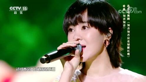 胡夏郁可唯同台演唱《知否知否》,一开口就听醉了,神仙组合!