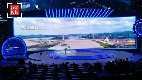 第八届科博会正式开幕 首次设立云展馆 打造永不落幕的科技盛会