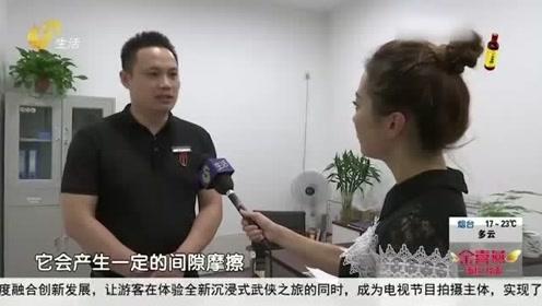 济南:男子买辆红旗HS5 还没开几天就异响不断 想要退车遇难题