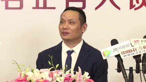 第七届中国行业影响力品牌峰会-常州瑞昇科技有限公司