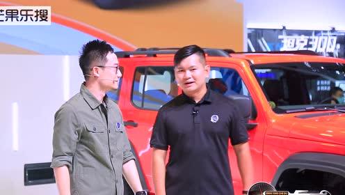 北京车展视频丨WEY 坦克300北京车展开启千人招募