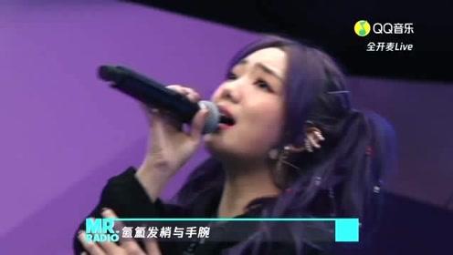 李紫婷直播献唱《遇南星》开口即高潮!