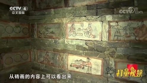 墓穴中的砖画,更有连环画把古人的生活描绘得惟妙惟肖