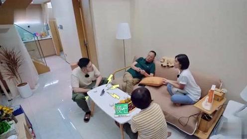赵奕欢第一次见李伯恩父母,居然是打视频电话,隔着屏幕都觉得尴尬!