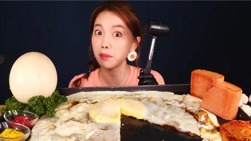 鸵鸟蛋更有营养吗?小姐姐煎了一整盘,试吃给你看