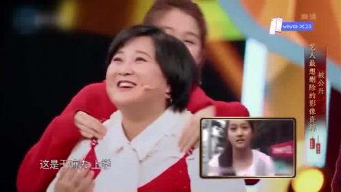王牌对王牌:众人翻旧视频,关晓彤太逗了,看到黄渤年轻好帅!