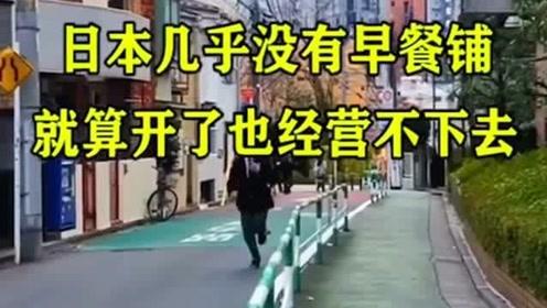 如果中国老婆都向日本老婆学习,那么中国的餐饮行业就彻底瘫痪了吧!