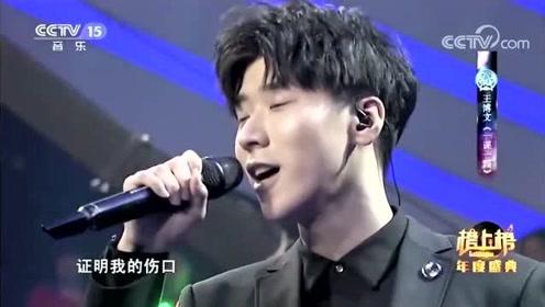 王博文献唱《一课一颗》,开嗓引现场欢呼不断,简直太好听了!