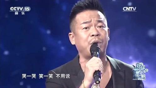 孙浩演唱《中华民谣》,听了这么多版本,还是原唱最好听!