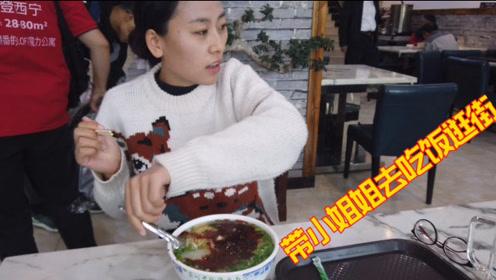 哈弗h9自驾游西藏,下雨天没法做饭,与小姐姐一起去吃拉面逛街