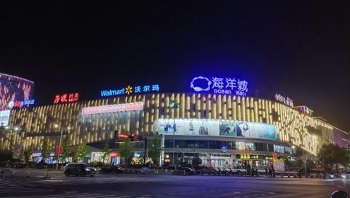 新昌新城区闹市,大型综合体海洋城,国庆期间却人气惨淡