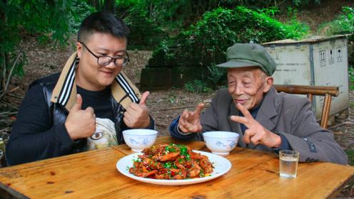 """爱吃虾的朋友要收藏了?阿米秘制""""干锅虾""""外酥里嫩,越吃越香"""