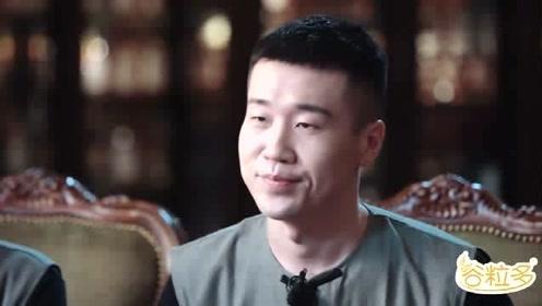杨九郎遇上了师父的送命题,这口才真不愧是说相声的!