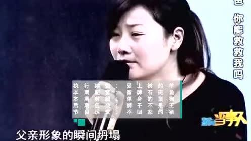 女子隐瞒丈夫入狱消息,看到重病儿子一段视频,主持人潸然泪下!