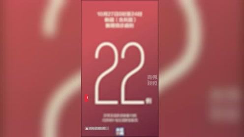 新疆新增新冠肺炎确诊病例22例