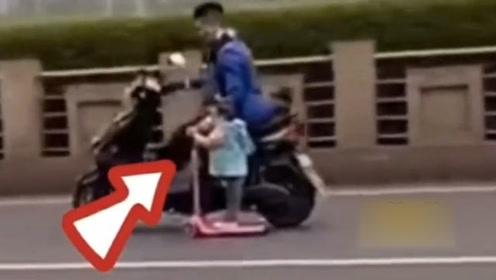 男子马路奇葩带娃:骑电动车牵着骑滑板车的女儿上路!