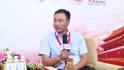 第七届中国行业影响力品牌峰会中国节能环保设备项目创始人吴二昌专访