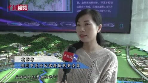 探浙江美妆产业靠科技重文化寻国货复兴之路