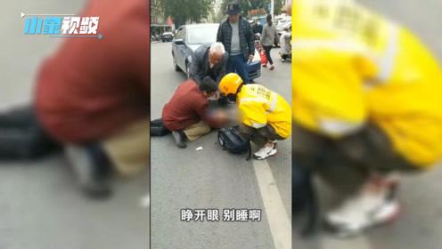 郑州一男子赶高铁 刚出小区门就被车撞昏迷