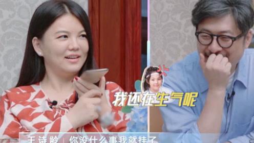 李湘和王诗龄开视频,谁料女儿一张嘴就怼,网友:这性格随她妈