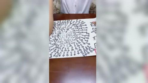 妹妹非要让我买下她的画,并且让我开心的拍下这个视频,这画值5万吗?