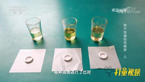 利用太赫兹,可以区分出不同物质?来看实验背后的原理