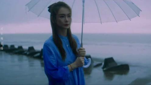 【薛之谦】《天外来物》MV,戚薇薛之谦唯美演绎爱情故事!
