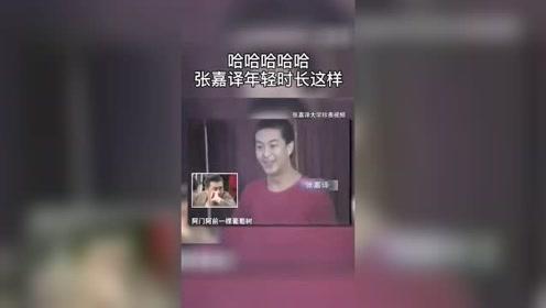 张嘉译大学时期珍贵视频,大叔年轻时候,眉毛真的太出挑了