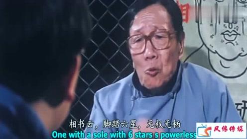 王晶导演,,早年自拍自演的鬼片,剧情回忆满