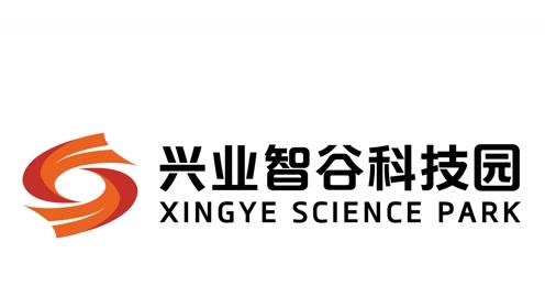 河北省三河市兴业智谷科技园有限公司2020春季宣传视频