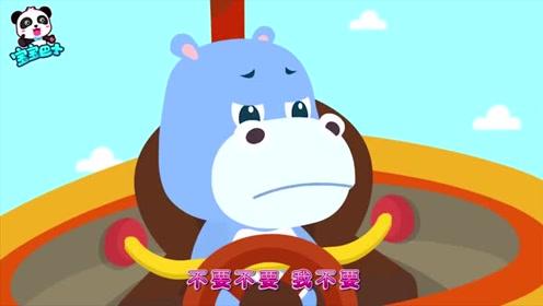 宝宝巴士:游乐园玩耍要系好安全带,不做危险动作!