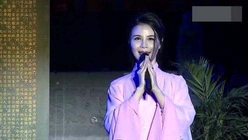 善女子五台山演唱《大悲咒》,愿听者吉祥如意 !