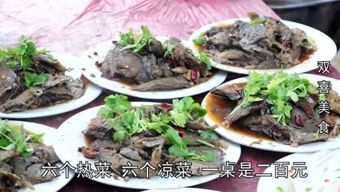 河南开封结婚半席宴,200元12个菜,有鱼有肉,真材实料比饭店强